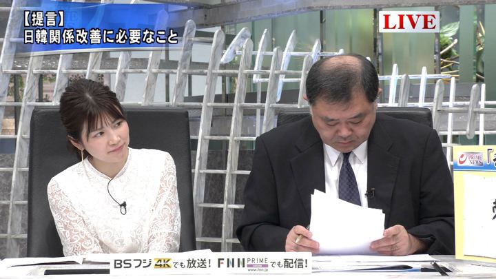 2019年11月12日竹内友佳の画像07枚目