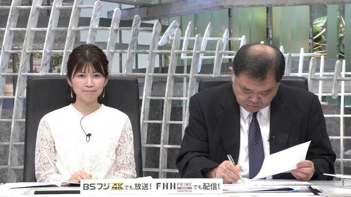 2019年11月12日竹内友佳の画像08枚目