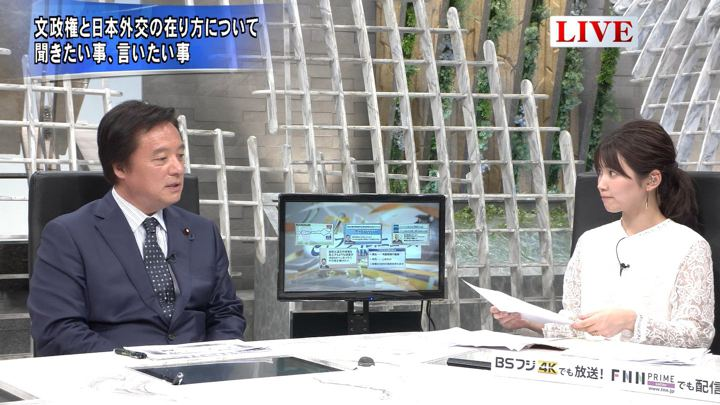 2019年11月12日竹内友佳の画像09枚目