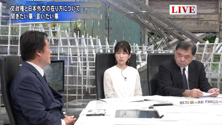 2019年11月12日竹内友佳の画像10枚目
