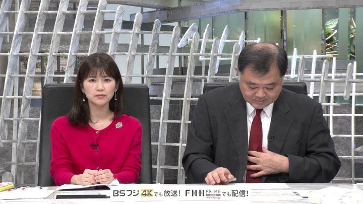 2019年11月13日竹内友佳の画像01枚目