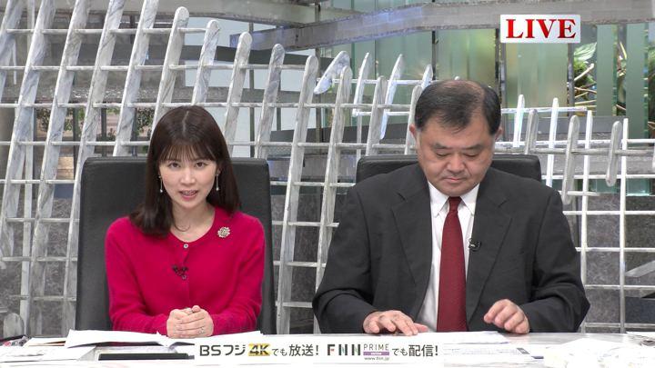 2019年11月13日竹内友佳の画像02枚目