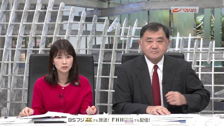2019年11月13日竹内友佳の画像03枚目