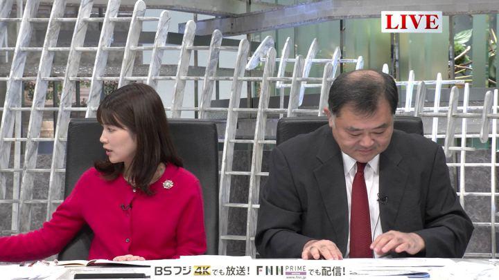 2019年11月13日竹内友佳の画像04枚目