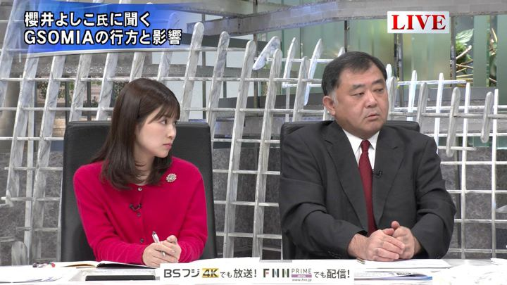 2019年11月13日竹内友佳の画像06枚目