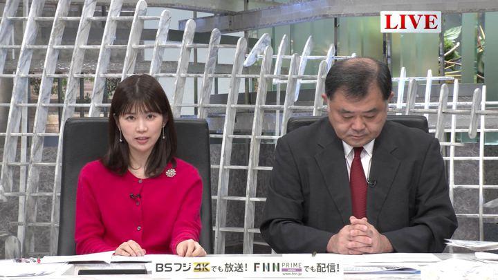2019年11月13日竹内友佳の画像07枚目