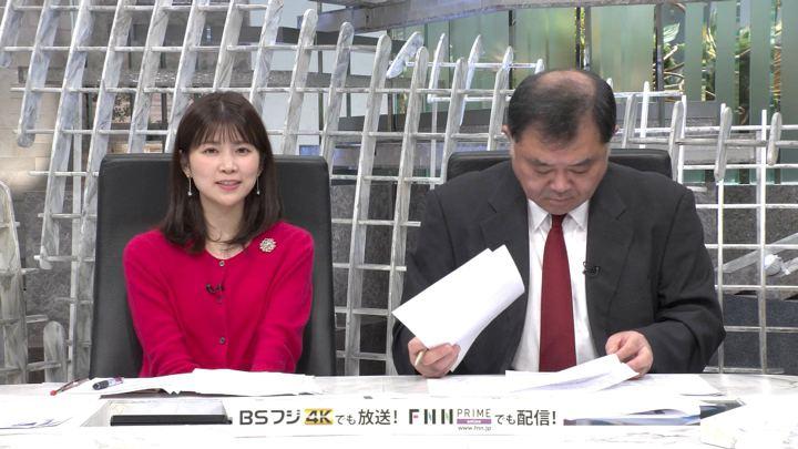 2019年11月13日竹内友佳の画像08枚目