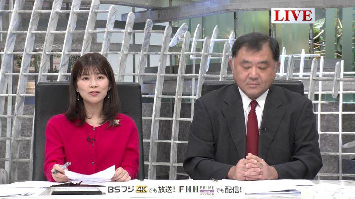 2019年11月13日竹内友佳の画像09枚目