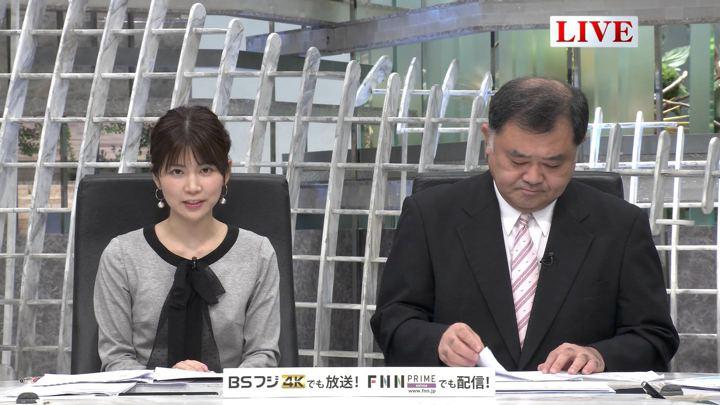 2019年11月18日竹内友佳の画像01枚目