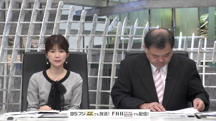 2019年11月18日竹内友佳の画像02枚目