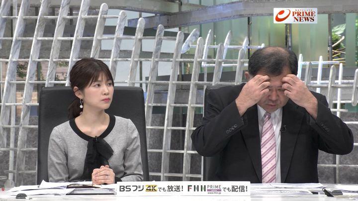 2019年11月18日竹内友佳の画像03枚目