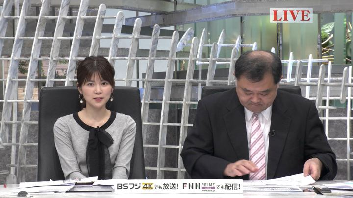 2019年11月18日竹内友佳の画像05枚目