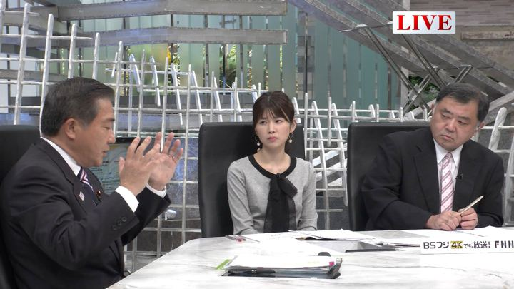 2019年11月18日竹内友佳の画像13枚目