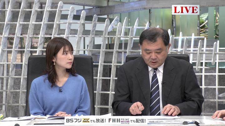 2019年11月19日竹内友佳の画像03枚目