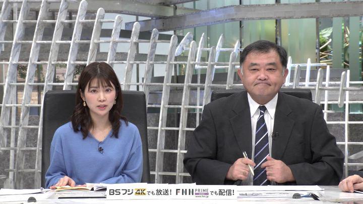 2019年11月19日竹内友佳の画像05枚目
