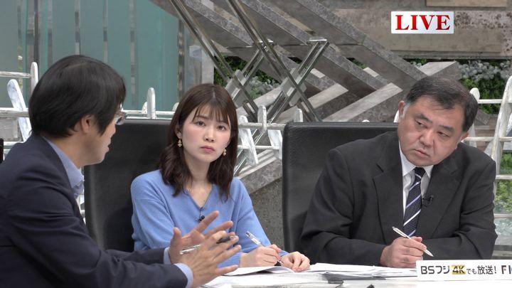 2019年11月19日竹内友佳の画像07枚目
