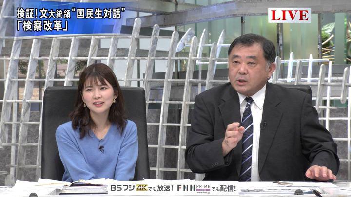 2019年11月19日竹内友佳の画像08枚目