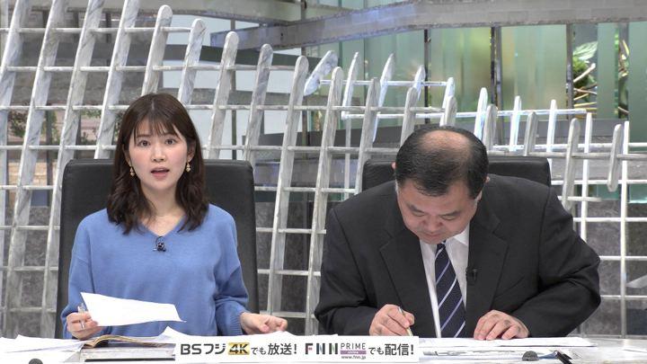 2019年11月19日竹内友佳の画像09枚目