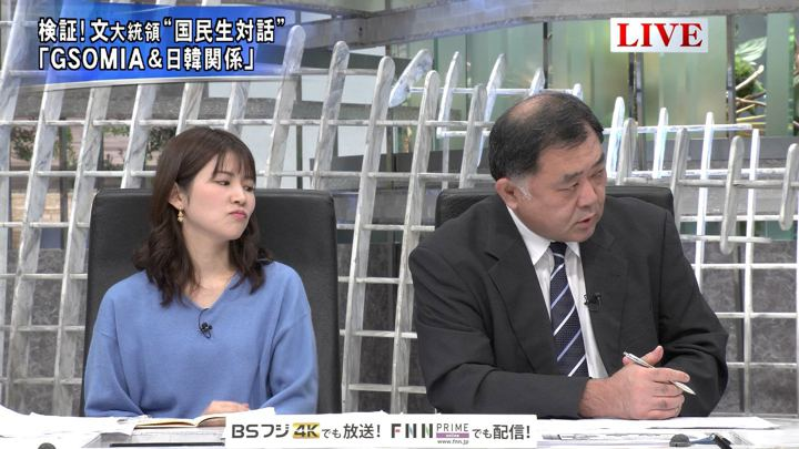 2019年11月19日竹内友佳の画像10枚目