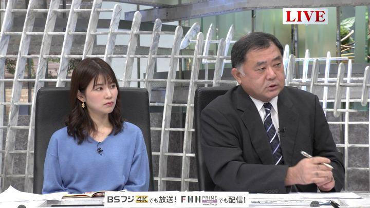 2019年11月19日竹内友佳の画像11枚目