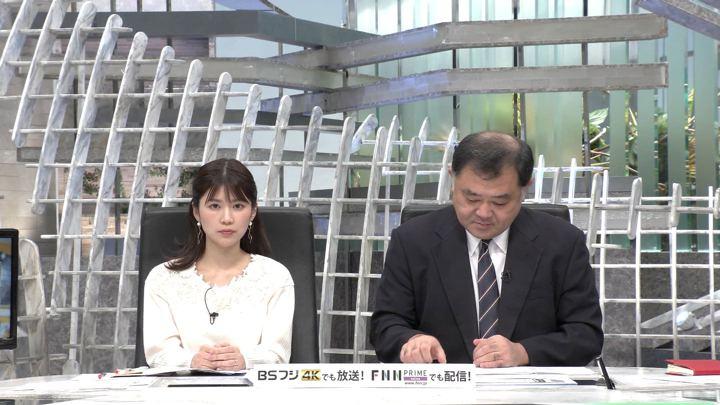2019年11月20日竹内友佳の画像01枚目