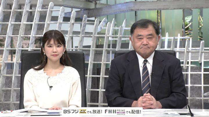 2019年11月20日竹内友佳の画像02枚目