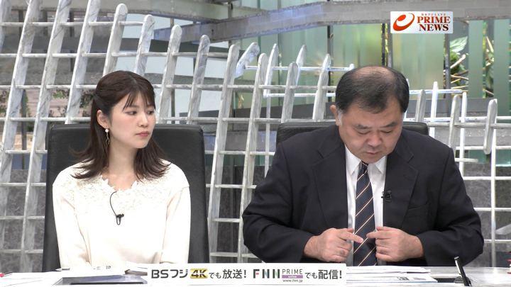2019年11月20日竹内友佳の画像04枚目