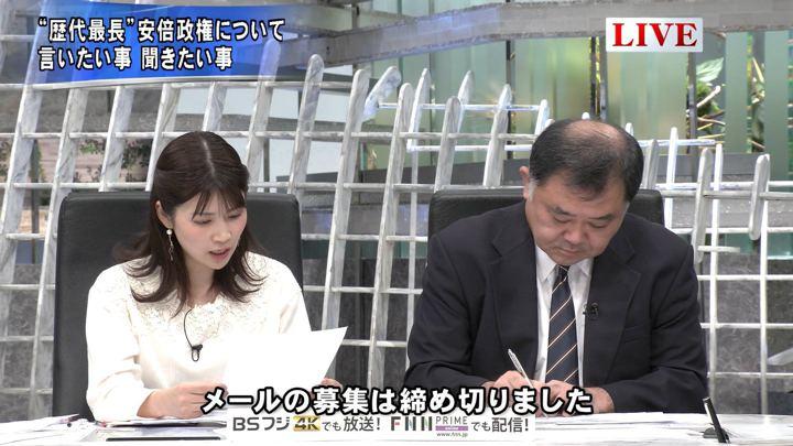 2019年11月20日竹内友佳の画像08枚目