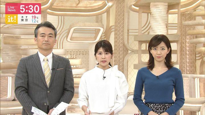 2019年11月23日竹内友佳の画像01枚目