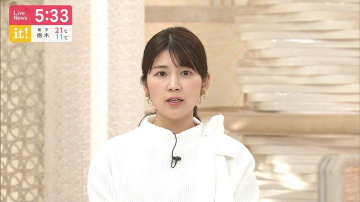 2019年11月23日竹内友佳の画像02枚目