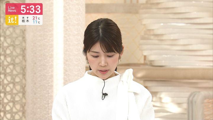 2019年11月23日竹内友佳の画像03枚目