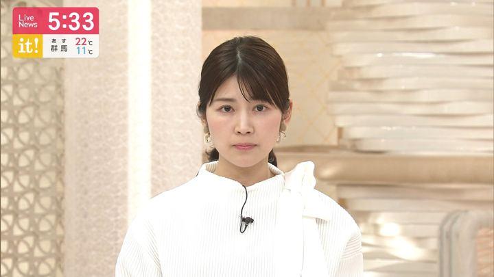 2019年11月23日竹内友佳の画像05枚目