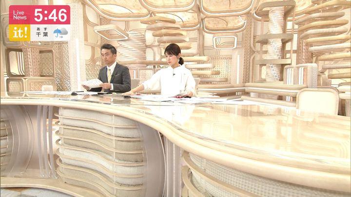 2019年11月23日竹内友佳の画像07枚目