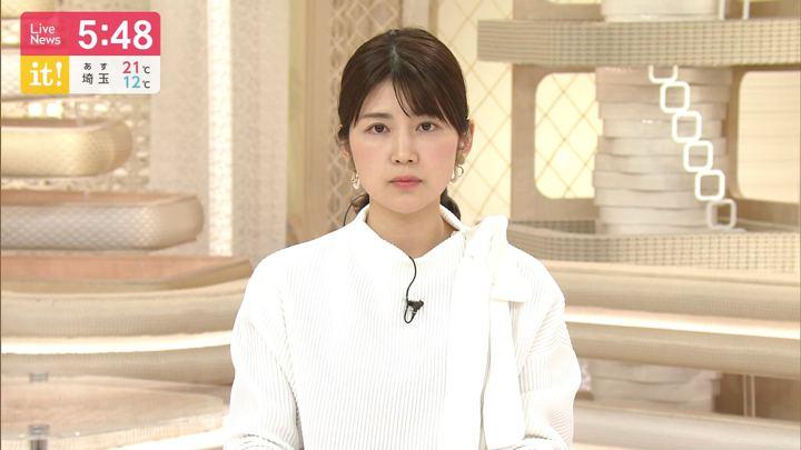 2019年11月23日竹内友佳の画像09枚目