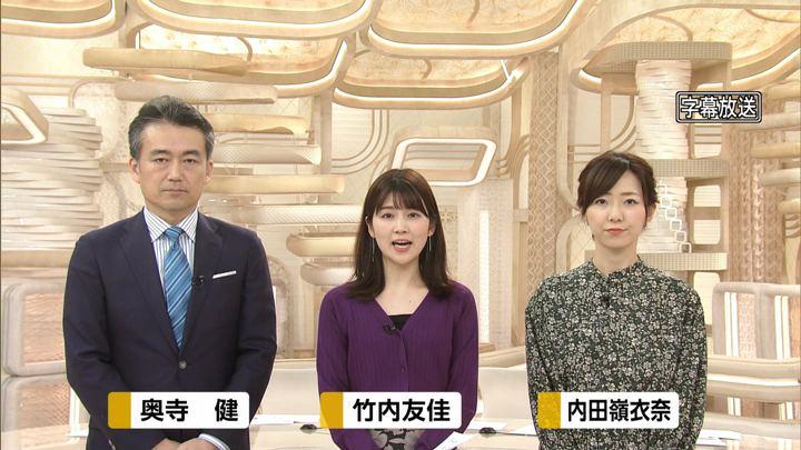 2019年11月24日竹内友佳の画像01枚目