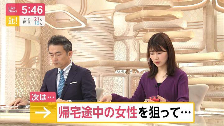 2019年11月24日竹内友佳の画像04枚目