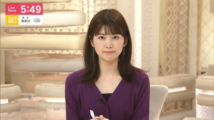 2019年11月24日竹内友佳の画像06枚目