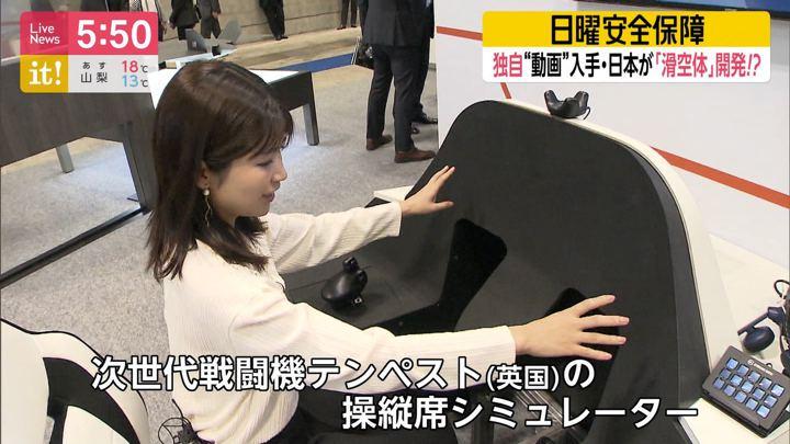 2019年11月24日竹内友佳の画像10枚目