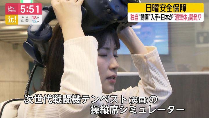 2019年11月24日竹内友佳の画像11枚目
