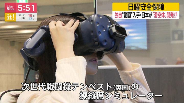 2019年11月24日竹内友佳の画像12枚目