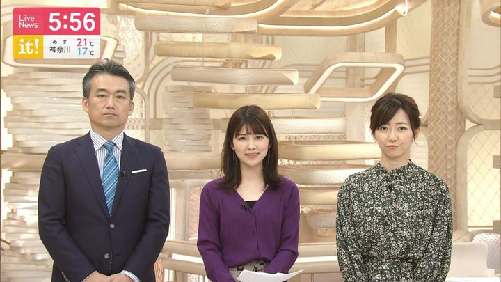 2019年11月24日竹内友佳の画像17枚目
