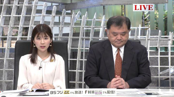2019年11月25日竹内友佳の画像02枚目