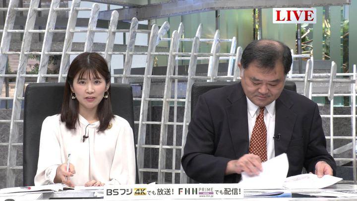 2019年11月25日竹内友佳の画像04枚目