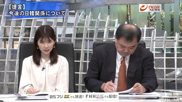 2019年11月25日竹内友佳の画像06枚目