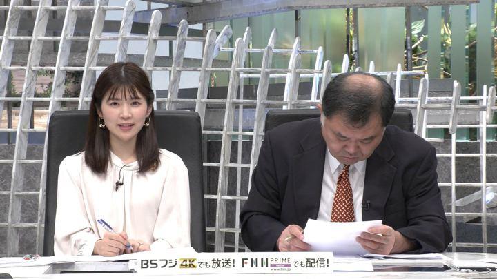 2019年11月25日竹内友佳の画像09枚目