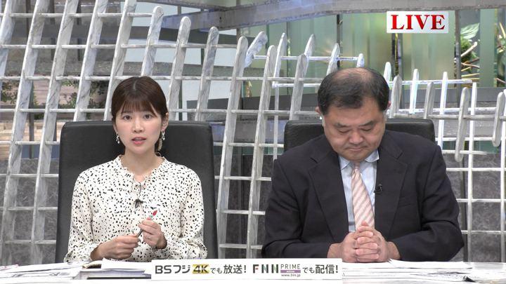 2019年11月26日竹内友佳の画像02枚目