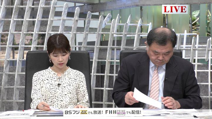 2019年11月26日竹内友佳の画像04枚目