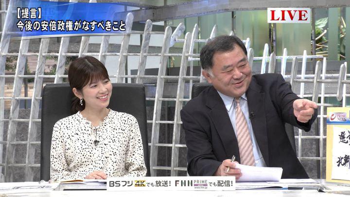 2019年11月26日竹内友佳の画像06枚目