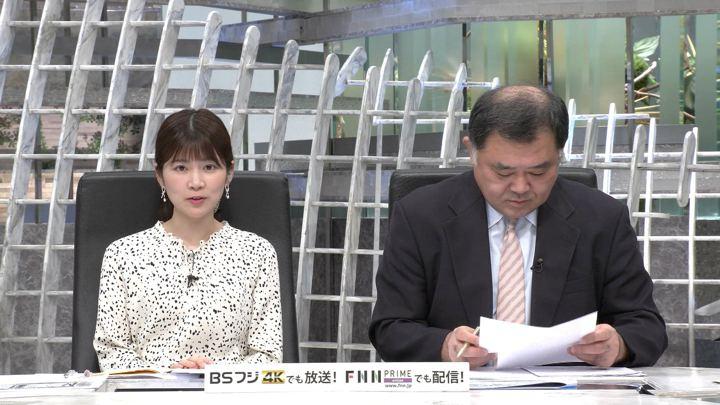 2019年11月26日竹内友佳の画像07枚目