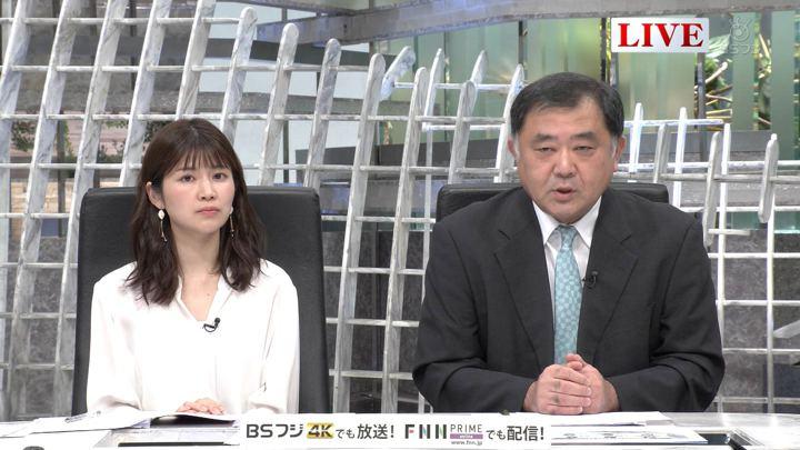 2019年11月27日竹内友佳の画像01枚目